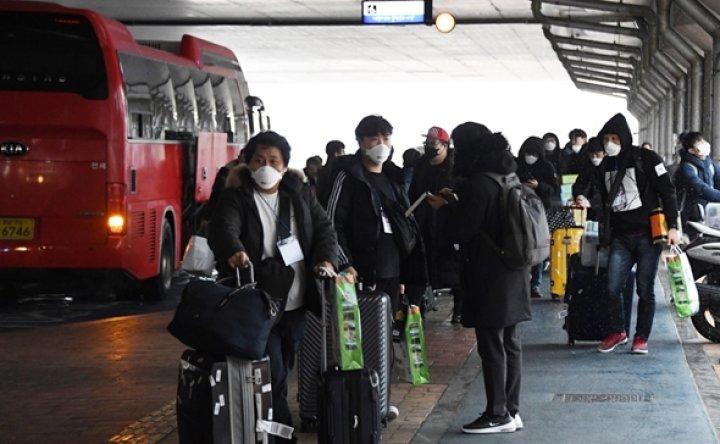 Korea confirms 29th case of coronavirus