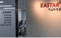 Eastar to cut half of employees