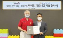 KB Kookmin Card partners Legoland Korea Resort