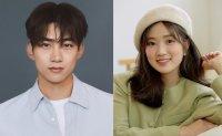 Ok Taec-yeon, Kim Hye-yoon to star in new TV series
