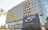 NPS' venture capital investments to exceed 1 trillion won