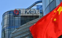 Evergrande to sell $1.5 billion stake in Shengjing Bank as it scrambles to raise funds