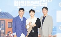 'House on Wheels 2' off to good start with Im Si-won as new cast member
