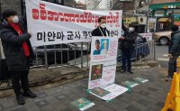 Myanmar community in South Korea stages protest against military coup