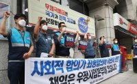Delivery workers call on gov't to intervene in finishing deal to prevent overwork