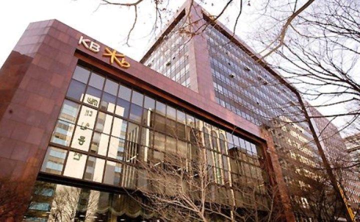 Jobseekers criticize KB Kookmin Bank over excessive requirements