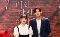 Kang Ha-neul was 'in tears' when reading 'Waiting for Rain' script
