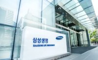 Samsung's insurance arms offer industry-leading dividends in 2020