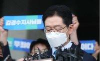 Guilty verdict on Moon's aide deals blow to administration's legitimacy