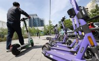 Unlicensed e-scooter drivers to face 100,000 won fine