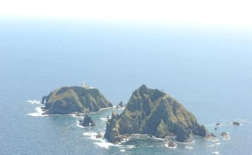 Japan's latest claims to Dokdo 'baseless': foreign ministry