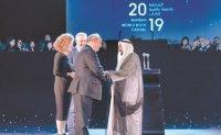Sharjah inaugurated as World Book Capital
