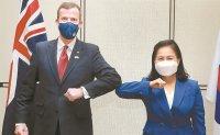 Korean, Australian trade ministers' meeting