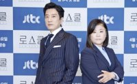 Kim Myung-min returns to small-screen as professor in JTBC's 'Law School'