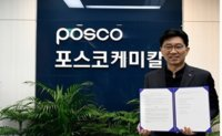 POSCO, Morrow to develop battery materials