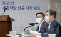 No. of King Sejong Korean language institutes to rise by 26 to 234