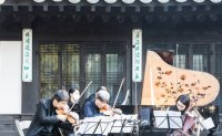 Seoul Spring Festival of Chamber Music to be held in May
