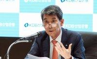 Korea Development Bank approaching 'top firm' for HMM stake sale
