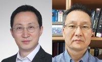 Yonsei, Korea Univ. teams develop foldable transistors for smart devices