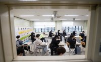 National college entrance exam begins amid pandemic