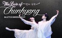 Universal Ballet presents 'Chunhyang,' 'Shim Chung' for Italian viewers