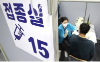 New cases under 1,500; social distancing tipped to be extended ahead of Chuseok