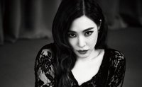 Tiffany Young to star in musical 'Chicago'