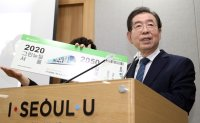 Seoul to spend 2.66 trillion won on Green New Deal by 2022