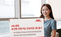 ABL Life Insurance launches new health insurance plans