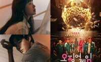 Star filmmakers head to small screen