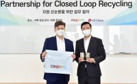 LG Chem, Coupang join forces to recycle plastic