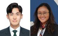 Winners of 16th Economic Essay Contest announced