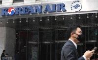 Korean Air hit for raising ticket prices