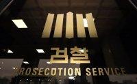 Prosecution helps foreign victims go through criminal procedures
