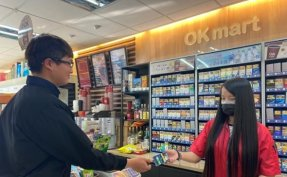 Local regulations push KT&G to seek more sales abroad