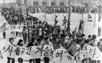 Book dissects 'Generation 586,' warns of their experiment to redirect South Korea