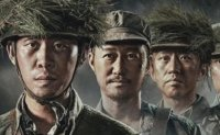 Screening of controversial Chinese film about Korean War canceled