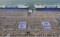 Clean hydrogen to power Korea's 5th largest harbor by 2040