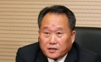 North Korean FM rules out possibility of contact with U.S.