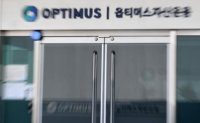 Prosecution seeks life imprisonment for Optimus CEO in fund scam case