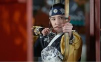 Actress Park Eun-bin plays disguised crown prince in 'The King's Affection'