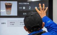 Digital divide sees senior citizens having difficulty using kiosks