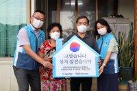 Daewoo E&C continues social contribution amid COVID-19