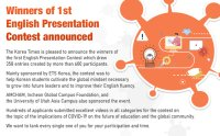 Winners of 1st English Presentation Contest announced