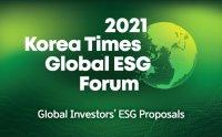 Korea Times Forum features Global Investors' ESG Proposals