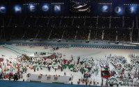 Incheon bids farewell to Asiad