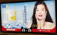 K-beauty sector cautiously optimistic on trade with China