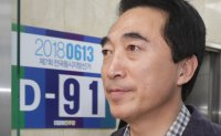 Why is extramarital affair unforgivable in Korea?