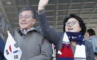 South Korean president to receive highest IOC order