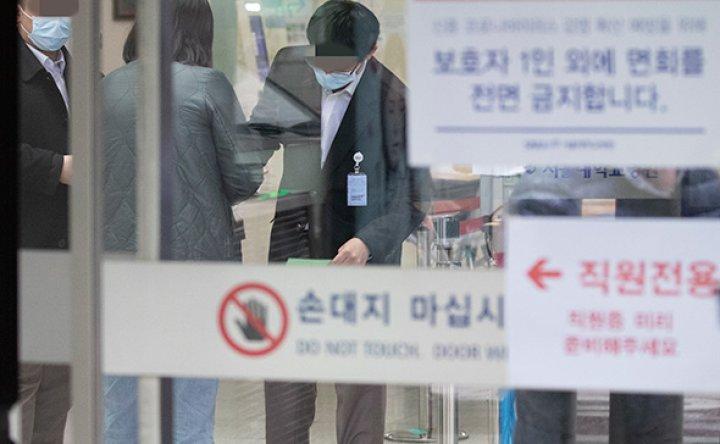 S. Korea reports 1 more case of novel coronavirus, total now at 29